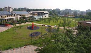 Il parco del complesso