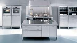 Cucine dal look industriale for Cucine alpes inox prezzi