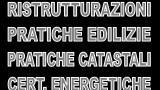 Studio Tecnico Dott. Ing. Luca Rinaldi