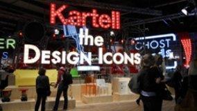 La luce al Salone del Mobile 2011
