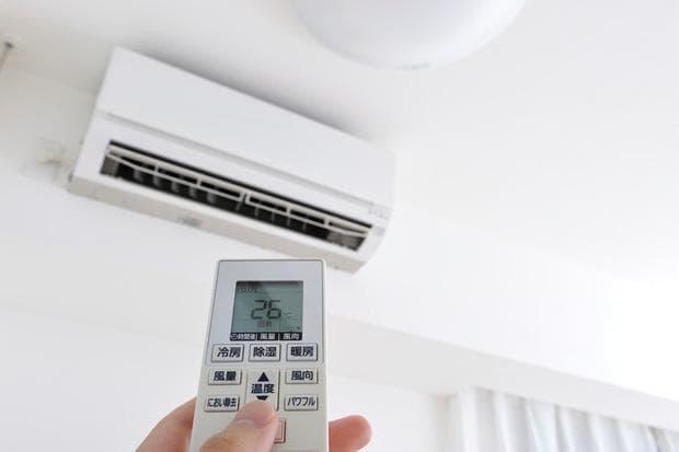 Split climatizzatore