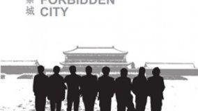 Presenze italiane alla Beijing Design Week