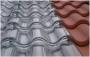 tegole fotovoltaiche trasparenti (Techo Solar)