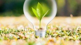 Come risparmiare energia elettrica per l'illuminazione