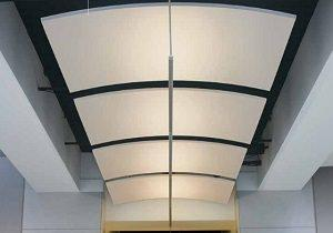 Armstrong: Optima Canopy Curved