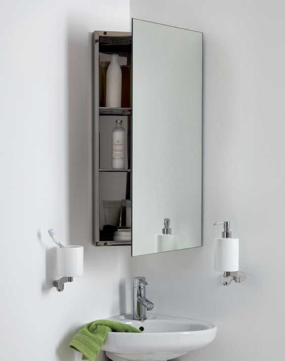 Arredo bagno salvaspazio for Specchio contenitore bagno