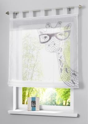 Tenda a pacchetto con giraffa Bonprix