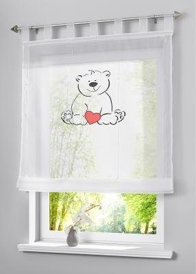 Tenda a pacchetto con orsetto di Bonprix
