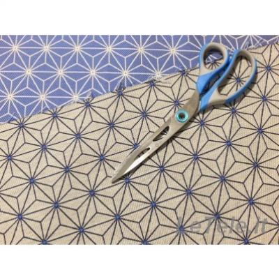 Nuovi tessuti per l 39 arredamento for Tessuti arredamento on line