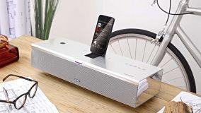 Impianti audio per la casa: queste le nuove tecnologie