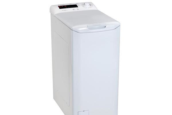 Lavatrice modello Vita-g372tm-1-s-1 di Candy