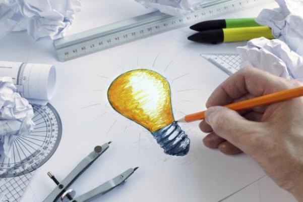 Illuminazione consumi ridotti