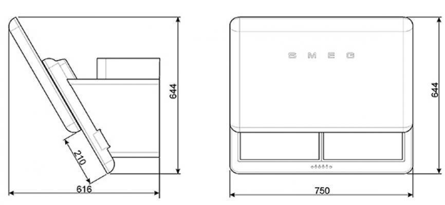 Cappe tecnologiche: Faber, schema misure cappa Slide