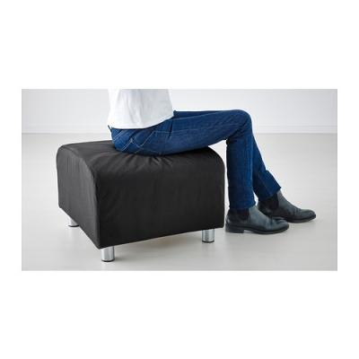 Pouf Ikea