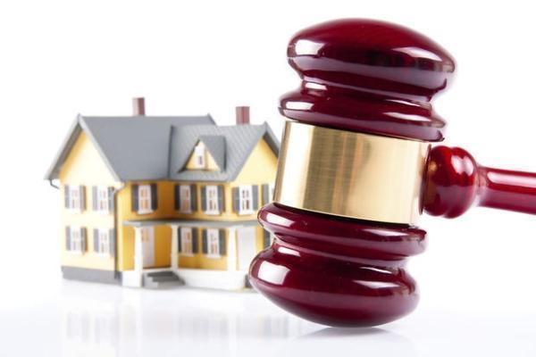 Impignorabilit prima casa cosa dice la legge - Pignoramento immobiliare prima casa ...
