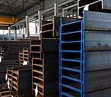 Prodotti siderurgici Vicini spa