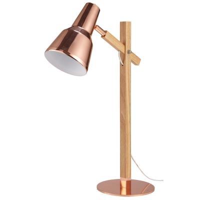 Piccola lampada in metallo ramato, da Maisons du Monde