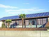 Impianto fotovoltaico - Fotovoltaicoenergy