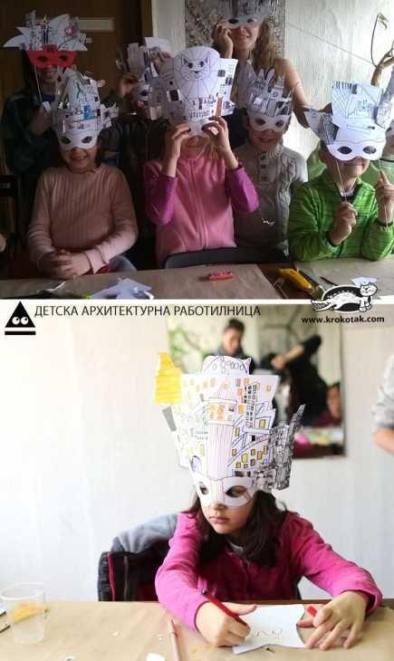 carnevale fai da te per bambini maschere dal blok Krokotak