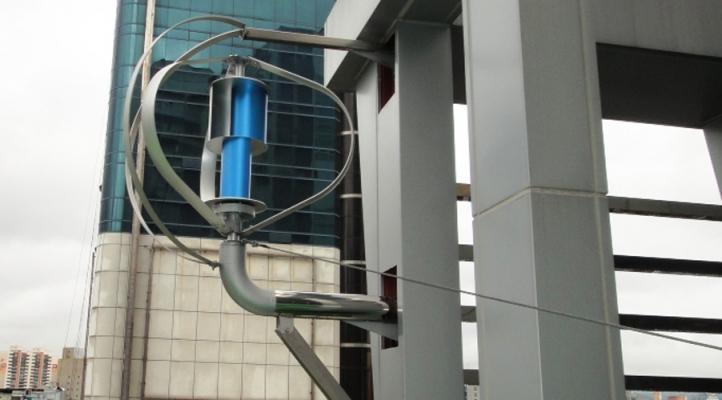 Turbine micro eoliche ad asse verticale DS300 by Etneo Italia