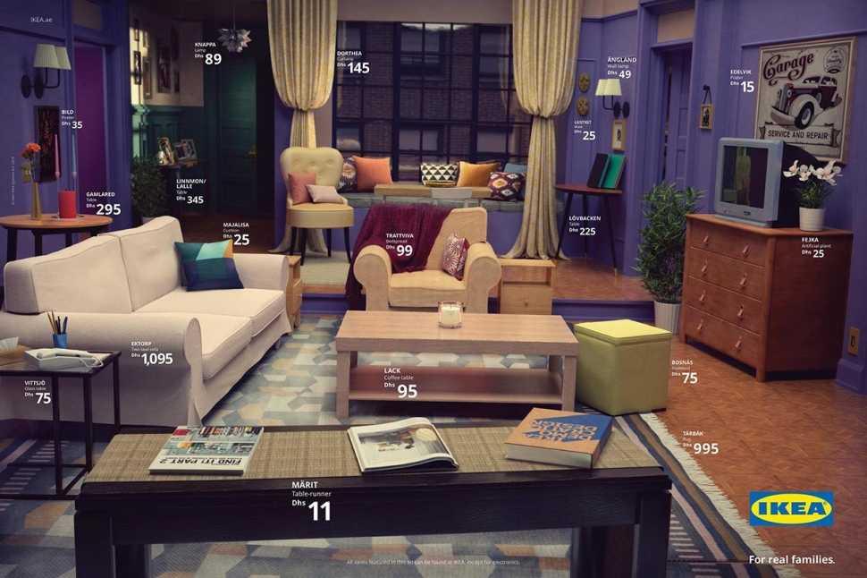 Arredamenti serie tv - Ikea - Friends