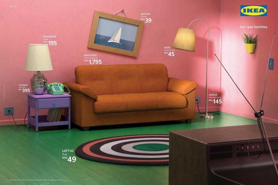 Arredamenti serie tv - Ikea - Simpson