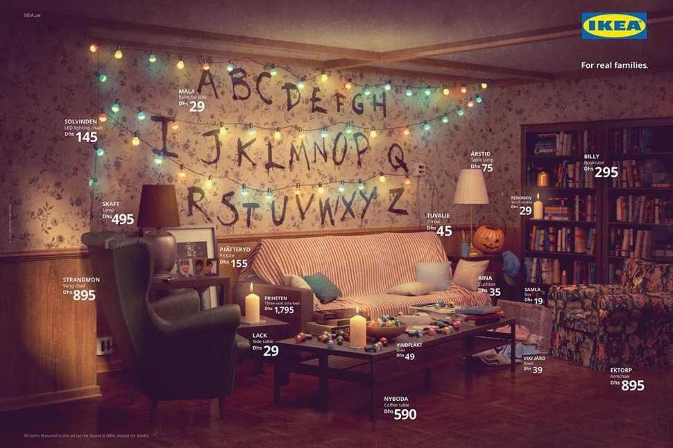 Arredamenti serie tv - Ikea - Stranger Things