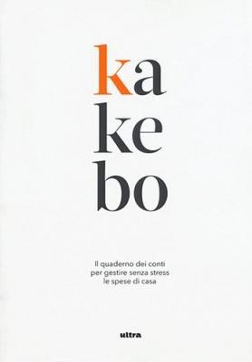 Kakebo perpetuo