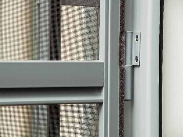 Zanzariere particolare porta design Warema