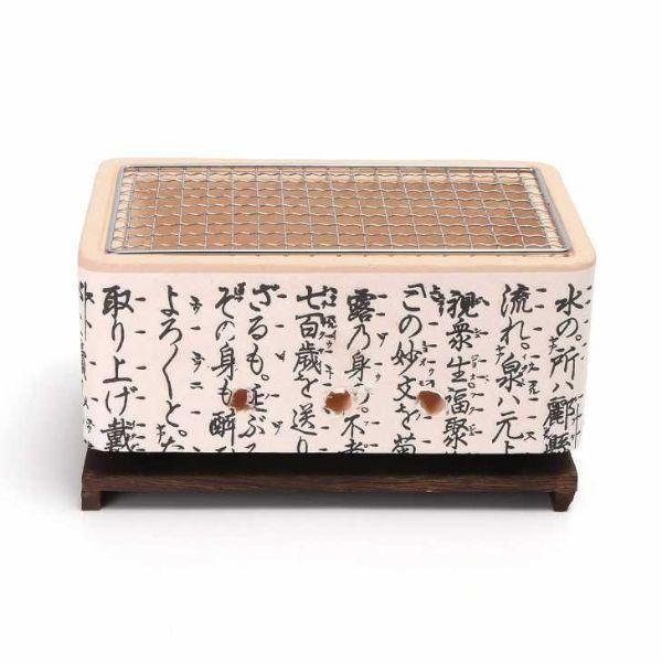 BBQ giapponese da tavola su Amazon