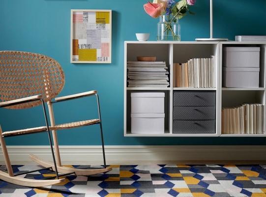 Sedia a dondolo per interni ed esterni GRÖNADAL - Design e foto by IKEA