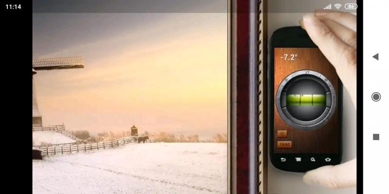 Uno smartphone può fungere anche da livella con l'App iHandy