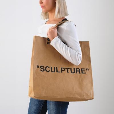 Shopping bag - Collezione Markerad by Ikea e Virgil Abloh