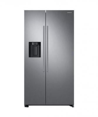 Se si sceglie un frigo americano vanno inseriti anche attacchi per questo