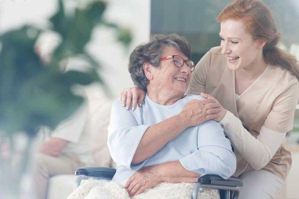 Anziano o disabile ricoverato