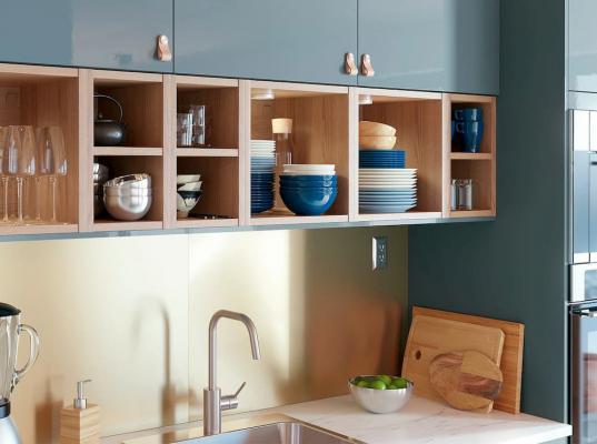 Paraschizzi per cucina, Ikea, Lisekyl ottone
