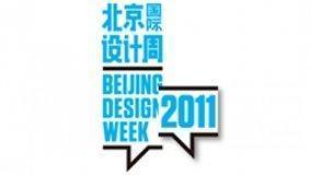 Cina e design