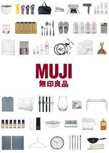 Un compendio dell'assortimento di Muji
