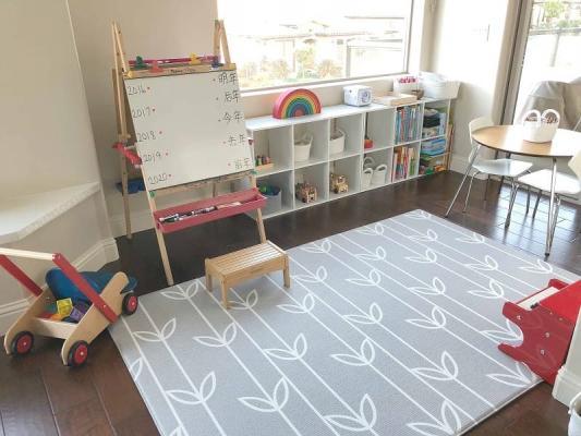 Soggiorno Montessori, da chalkacademy.com