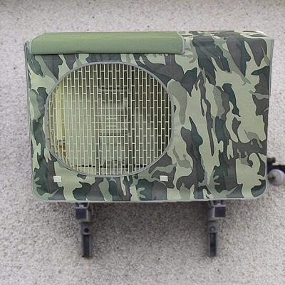 Cover antipolvere e antigelo per unità esterna climatizzatore su Amazon