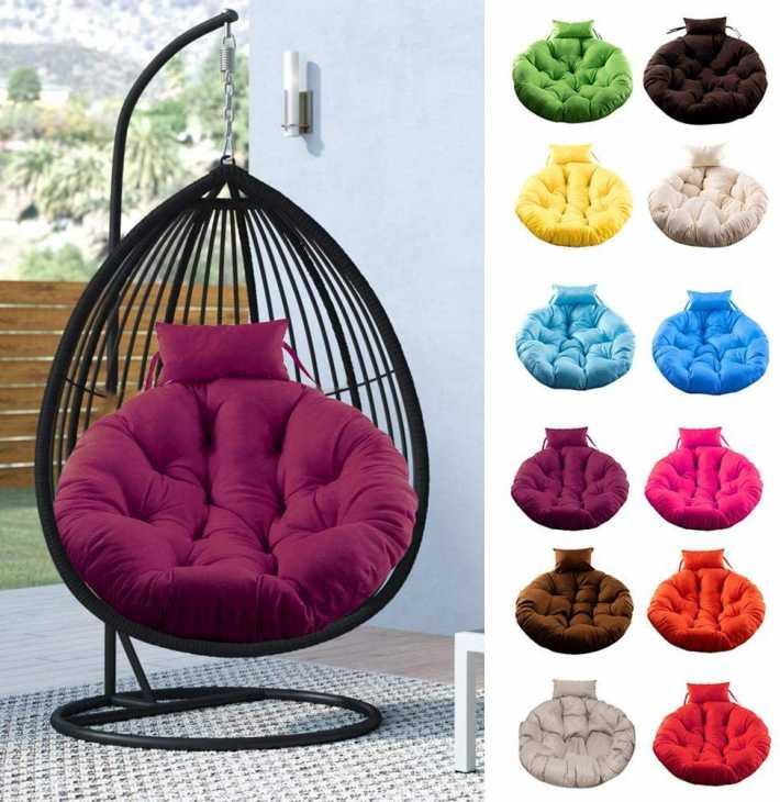 Indoor Hanging Chair Cushions - Amazon