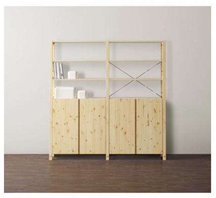 Una delle tante configurazioni possibili di IVAR by Ikea