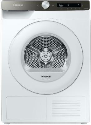 L'asciugatrice Samsung
