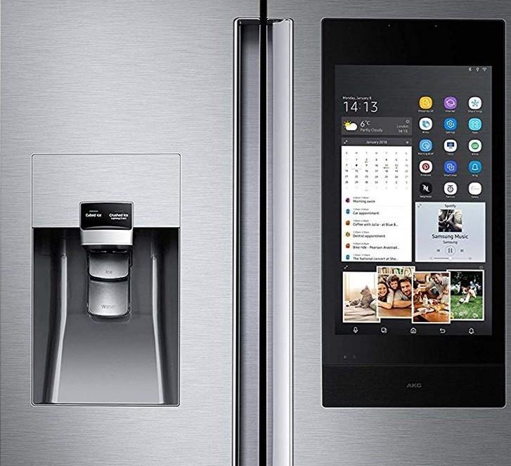 Samsung fridge dispenser