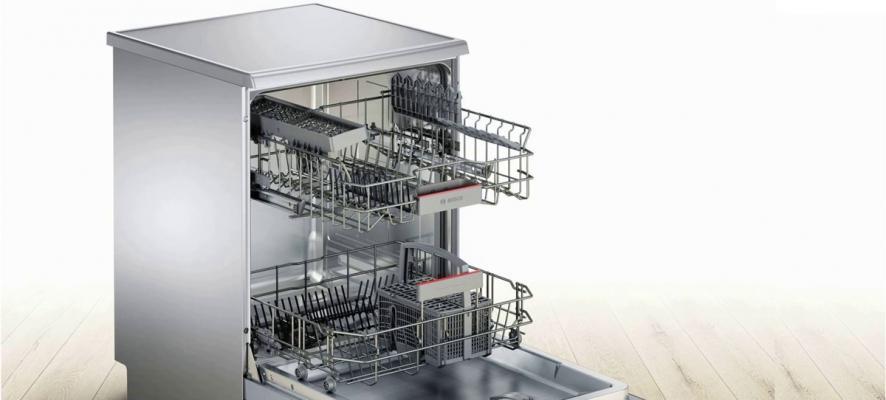 Lavastoviglie Bosch Serie 4