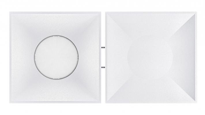 Light Shed 60, dettaglio - Foto: iGuzzini illuminazione