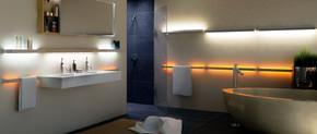 Light the bathroom - Homexyou.com