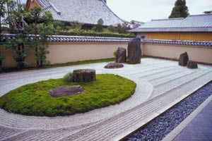 Giardino Giapponese 03