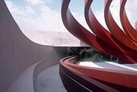 Holon_ Design Museum. Progetto Ron Arad.
