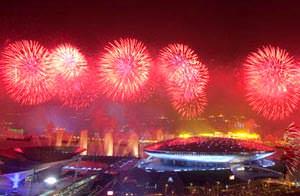 Cerimonia di Inaugurazione ( foto tratta da en.expo2010.cn )